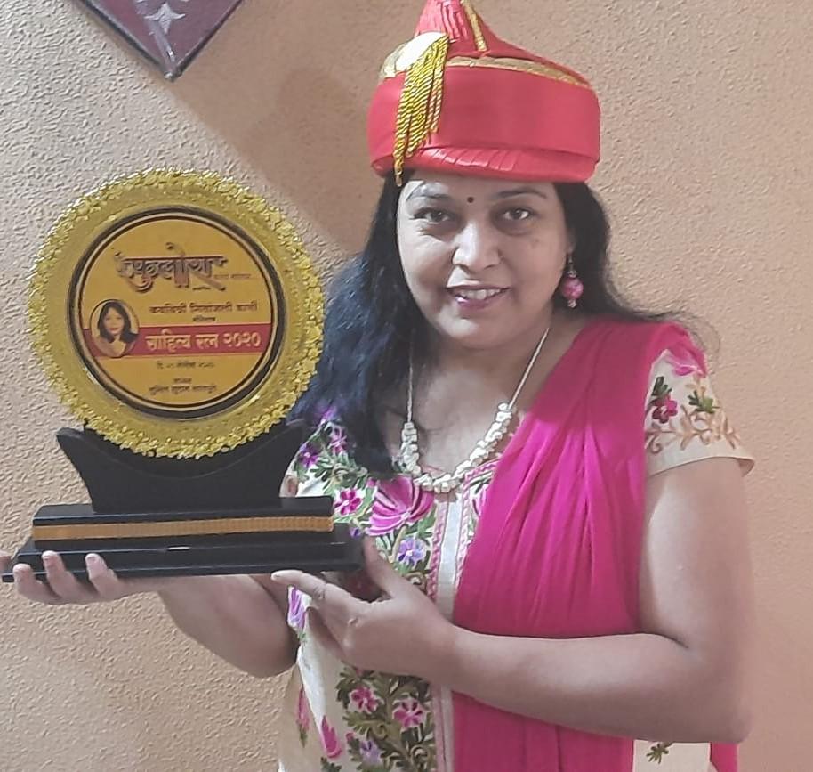 Image-8-Geetanjali-Awards1